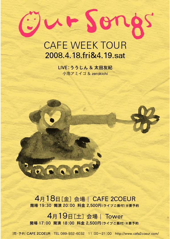 Our Songs CAFE WEEK ツアー