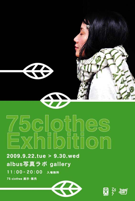 75 clothes Exhibition OPENING PARTY