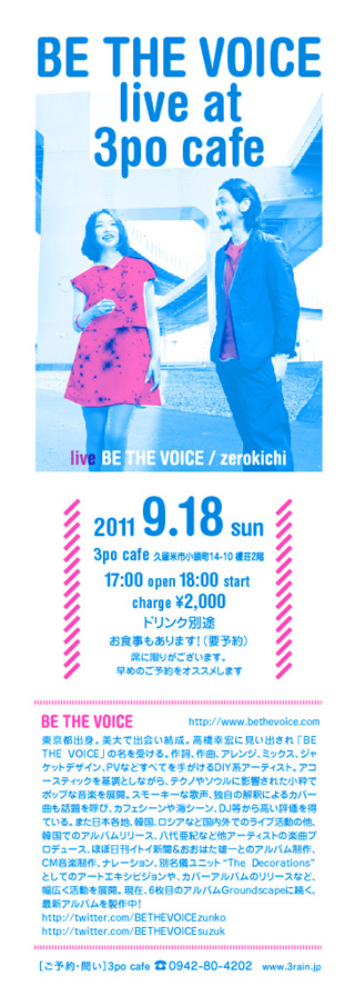 BE THE VOICE LIVE at 3po cafe